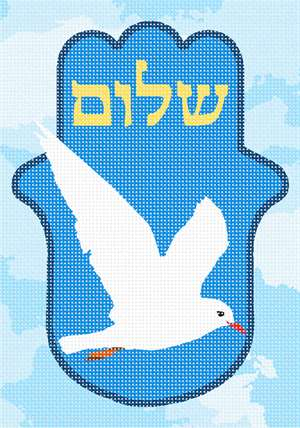 Hamsa with the Hebrew word Shalom and a dove to represent peace. The world today needs to be reminded of peace on a daily basis. A hamsa is a palm-shaped amulet popular throughout the Middle East and North Africa and commonly used in jewelry and wall hangings.