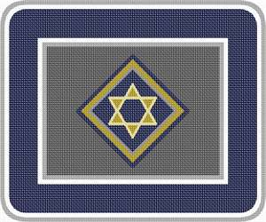 Neat concentric polygons with Star of David in the center. Tallit bag design using interlocking rectangles and diamonds surrounding a Star of David. The Star of David or Magen David (literally, Shield of David), as it is referred to in Hebrew, is the most common symbol for expressing Jewish identity today. The Hebrew name for the symbol – a hexagram formed by two overlapping triangles, one pointed upward and the other downward – comes from its supposed resemblance to King David's shield. However, use of the Star of David as a Jewish symbol only became widespread in 17th-century Europe, when it was used displayed on synagogues to identify them as Jewish places of worship. You stitch the front. After it is completely stitched, it is sent to a professional finisher who adds a lining, back, and matching zipper. See coordinating tefillin bag design.