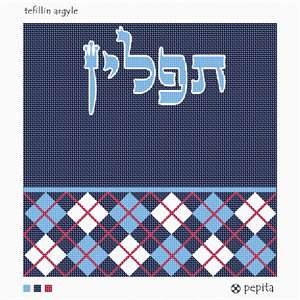 Tefillin Bag Argyle