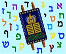 Hebrew letters dance merrily around a velvet-clothed Torah scroll.