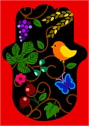 Hamsa with the seven species, a bird, butterfly, and flowers.