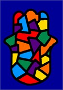 A traditional stained glass design makes this a bold and bright good luck amulet.