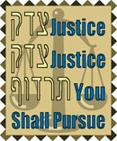 Justice, Justice You Shall Pursue, in English and Hebrew.
