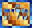 Funky patchwork design in browns and blues. Geometrics are very vogue in tallit and tefillin bags today. You stitch the front. After it is completely stitched, it is sent to a professional finisher who adds a lining, back, and matching zipper.