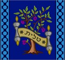 "A scroll with Hebrew text against a vibrant and colorful tree. Geometric design elements stand on either side. Etz Chaim, Hebrew for ""tree of life,"" is a common term used in Judaism. The expression, found in the Book of Proverbs, is figuratively applied to the Torah itself. Etz Chaim is also a common name for yeshivas and synagogues as well as for works of Rabbinic literature. It is also used to describe each of the wooden poles to which the parchment of a Sefer Torah is attached."