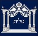 Traditional design based on pillars, arch, crown and drapes. Pillars are quite popular in Judaica. You stitch the front. After it is completely stitched, it is sent to a professional finisher who adds a lining, back, and matching zipper.