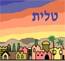 A classic colorful Jerusalem scene against a setting sun sky. Jerusalem scenes are very popular judaica designs. You stitch the front. After it is completely stitched, it is sent to a professional finisher who adds a lining, back, and matching zipper.  See coordinating tefillin bag.