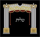 Classic pillar design with arch and drapes. Pillars are quite popular in Judaica. You stitch the front. After it is completely stitched, it is sent to a professional finisher who adds a lining, back, and matching zipper.