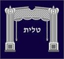 Silver pillars and arch against solid navy background. Pillars are quite popular in Judaica. You stitch the front. After it is completely stitched, it is sent to a professional finisher who adds a lining, back, and matching zipper.