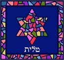 Stained glass design in colorful shades. Star of David with frame and space below for Hebrew text.  Stained glass design is very popular on many Judaica items. You stitch the front. After it is completely stitched, it is sent to a professional finisher who adds a lining, back, and matching zipper.