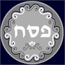 "A matzo cover in navy and silver, with the word ""Pesach"" in the center."