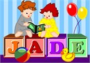 Adorable design for a name spelled out with ABC blocks. A pair of children in pajamas read a book together on top, and toys in the foreground.