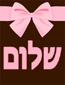 "Shalom with an exquisite bow to exhibit as ""Peace"" in your home."