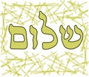"A ""Shalom"" (the word Peace, in Hebrew) sign with a hand-drawn look."