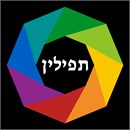 A colorful tefillin bag design with a wreath in the center.