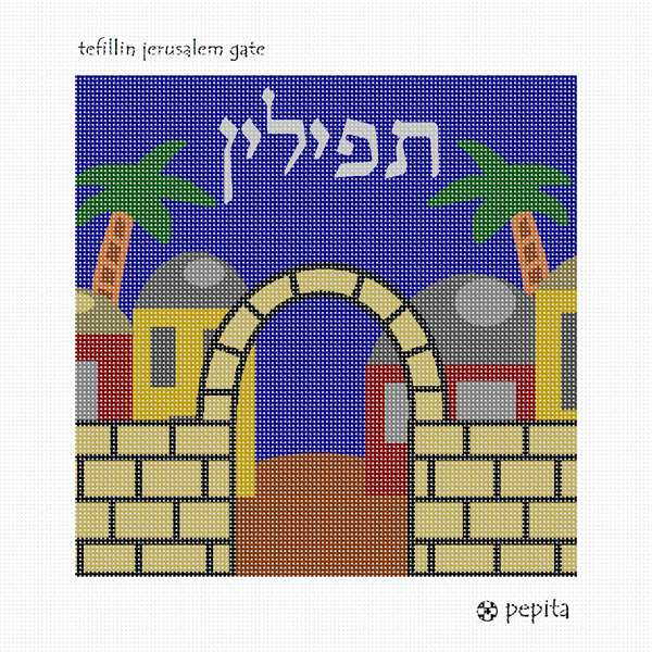 Tefillin Bag Needlepoint Design With The Jerum Gate And Beyond