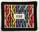 Tallit Havdalah Candles